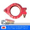 供应混凝土输送泵管卡