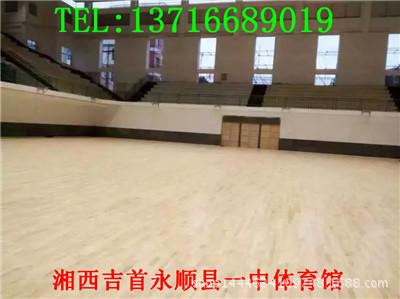 运动木地板 篮球场馆体育地板厂家报价表图片
