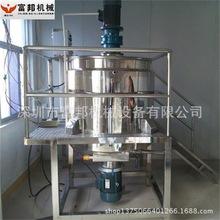 热销供应洗发水机器 洗洁精生产设备 洗衣液设备 不锈钢搅