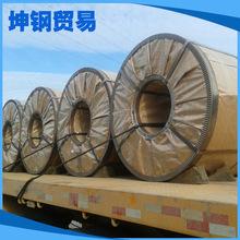 长期供应 50W系列无取向硅钢片 导磁h50矽钢片 优质电工钢