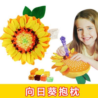 宝宝幼儿童益智diy手工制作材料包毛绒布艺抱枕创意玩具女孩礼物