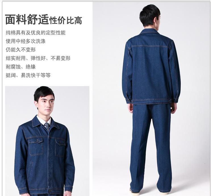 电焊纯棉劳保工作服性价比高模特展示