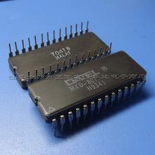 恒森达|原装正品 MXD-807 8通道多路复用及模拟开关IC 元器件配套