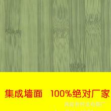 铝合金纳米多彩集成墙面板 装修建材材料 诚招代理加盟