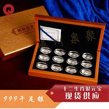 Ag999千足银元宝 十二生肖60克银元宝 纯银摆件 贵金属收藏
