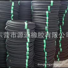 供应输水橡胶软管|通用输水织物增强橡胶软管|橡胶水管软管
