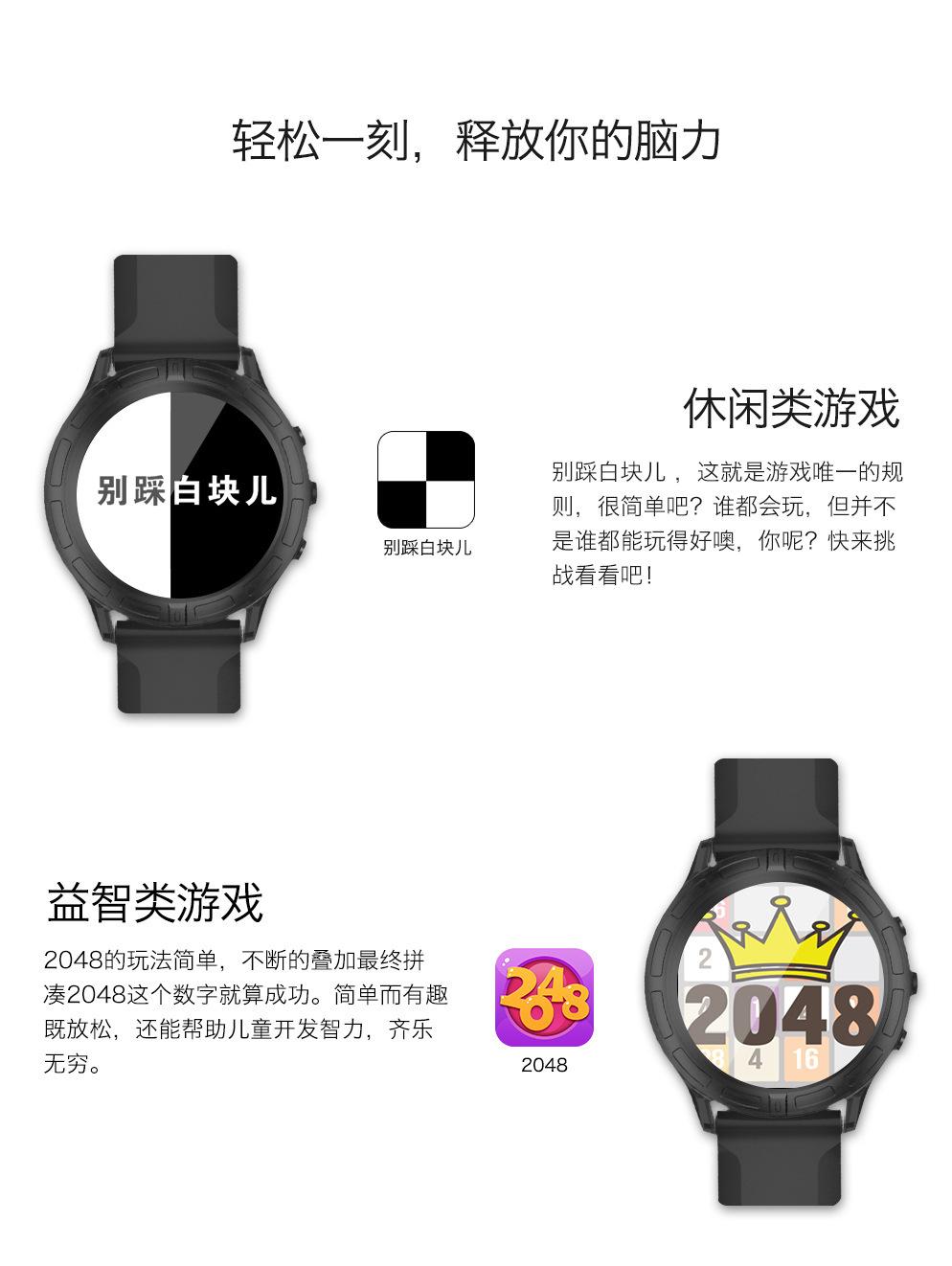 智能手表_厂家运动型智能手表图片