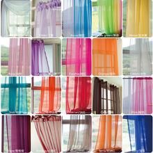 特麗綸白窗紗柯橋廠價直銷純色紗簾素色面料工程窗簾布料特價批發