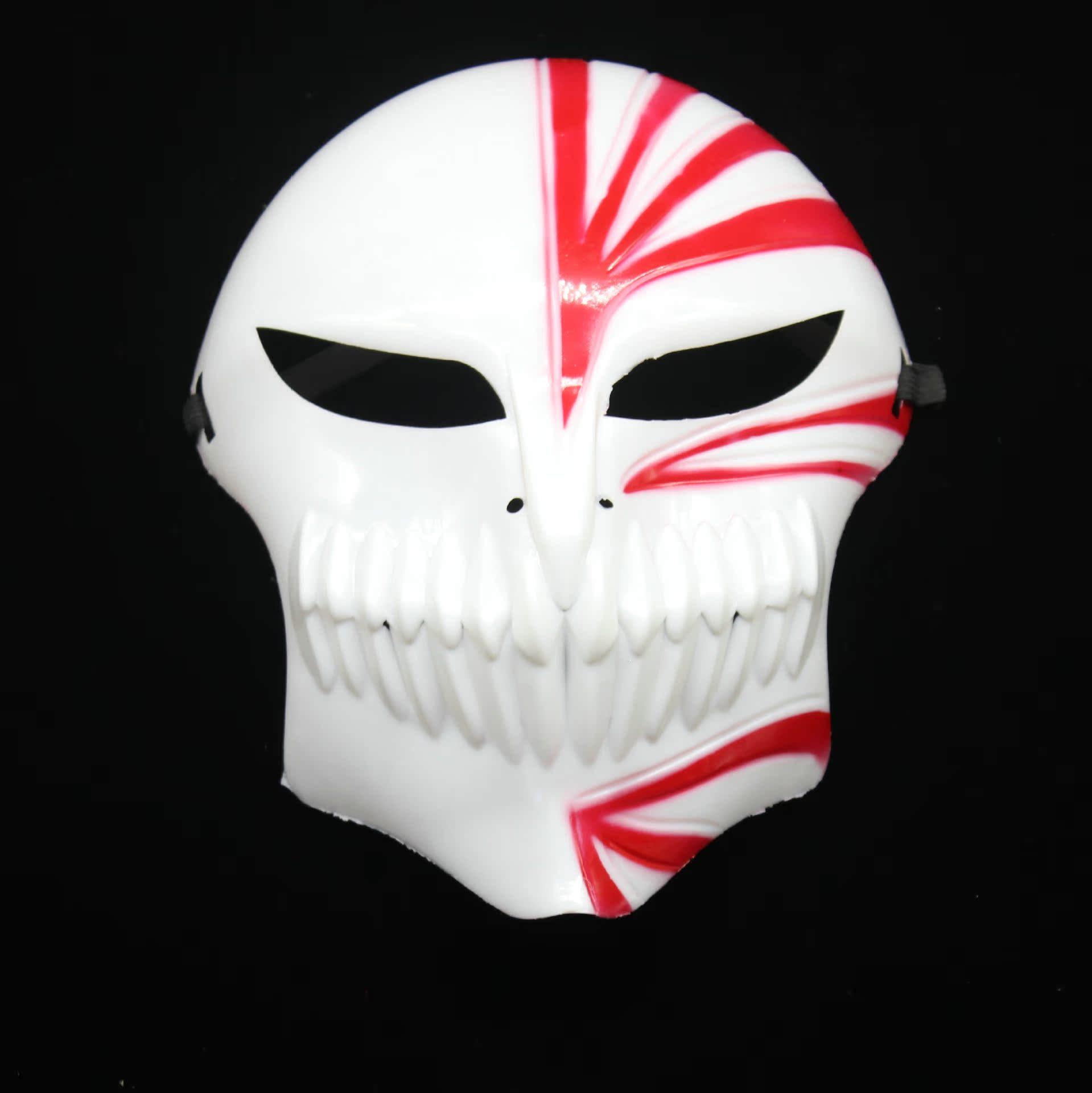 万圣节面具 厂家直销鬼步舞面具 黑崎一户 死神 万圣节 阿里巴巴