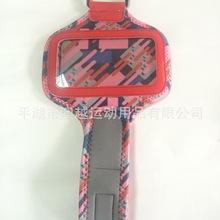 新款Iphone6/6plus手机臂套苹果大屏手臂包防晒手机臂带