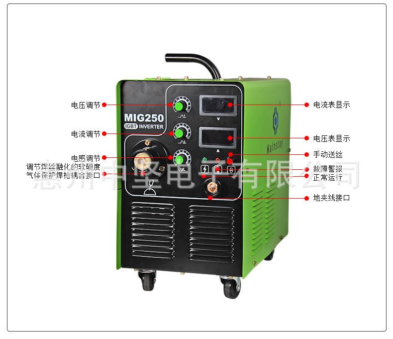 二保焊机 220v 气保焊机 二氧化碳焊机mig200