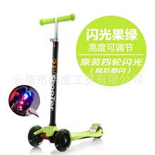 国产瑞士米高滑板车Maxi Micro儿童三轮滑板车踏板车