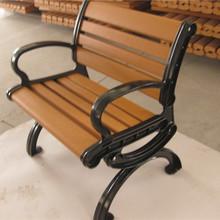 户外休闲椅可定制 公园椅 压铸铝烤漆椅 黑色长椅 厂家直销