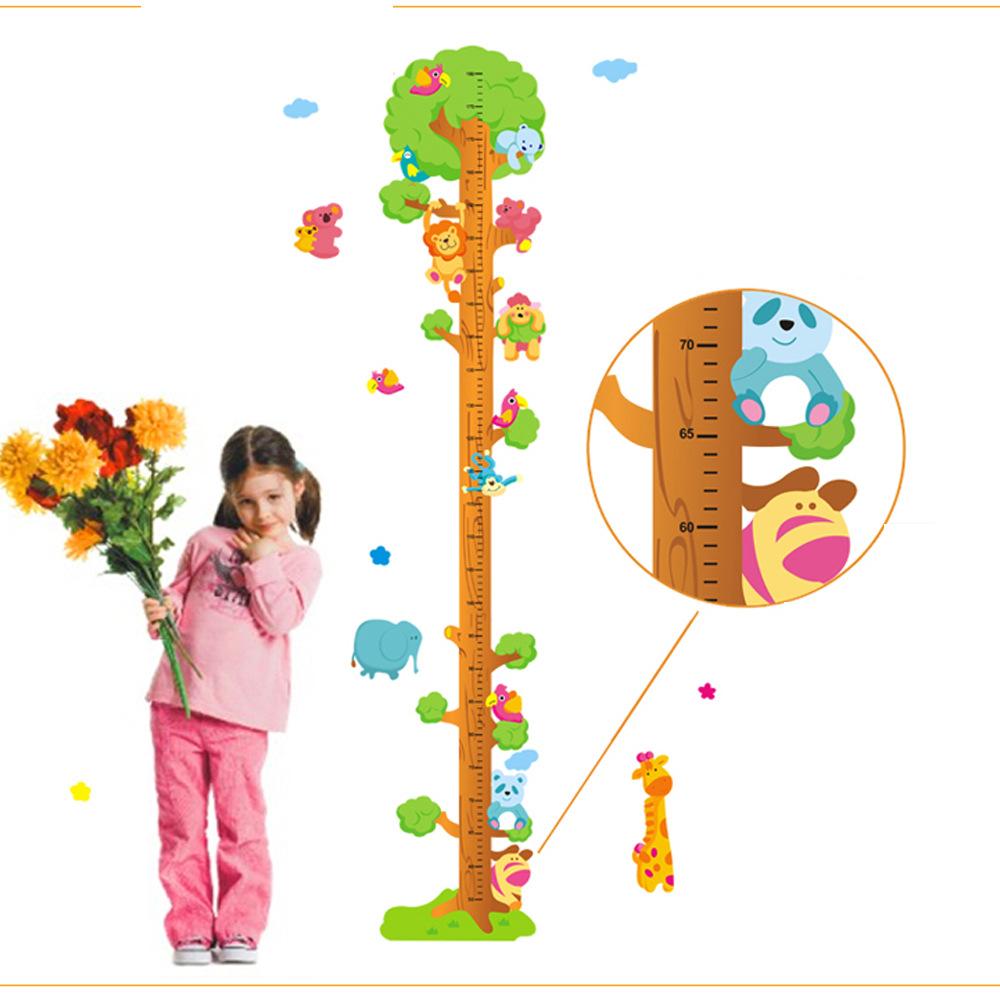 762动物树身高贴 儿童房卧室幼儿园装饰