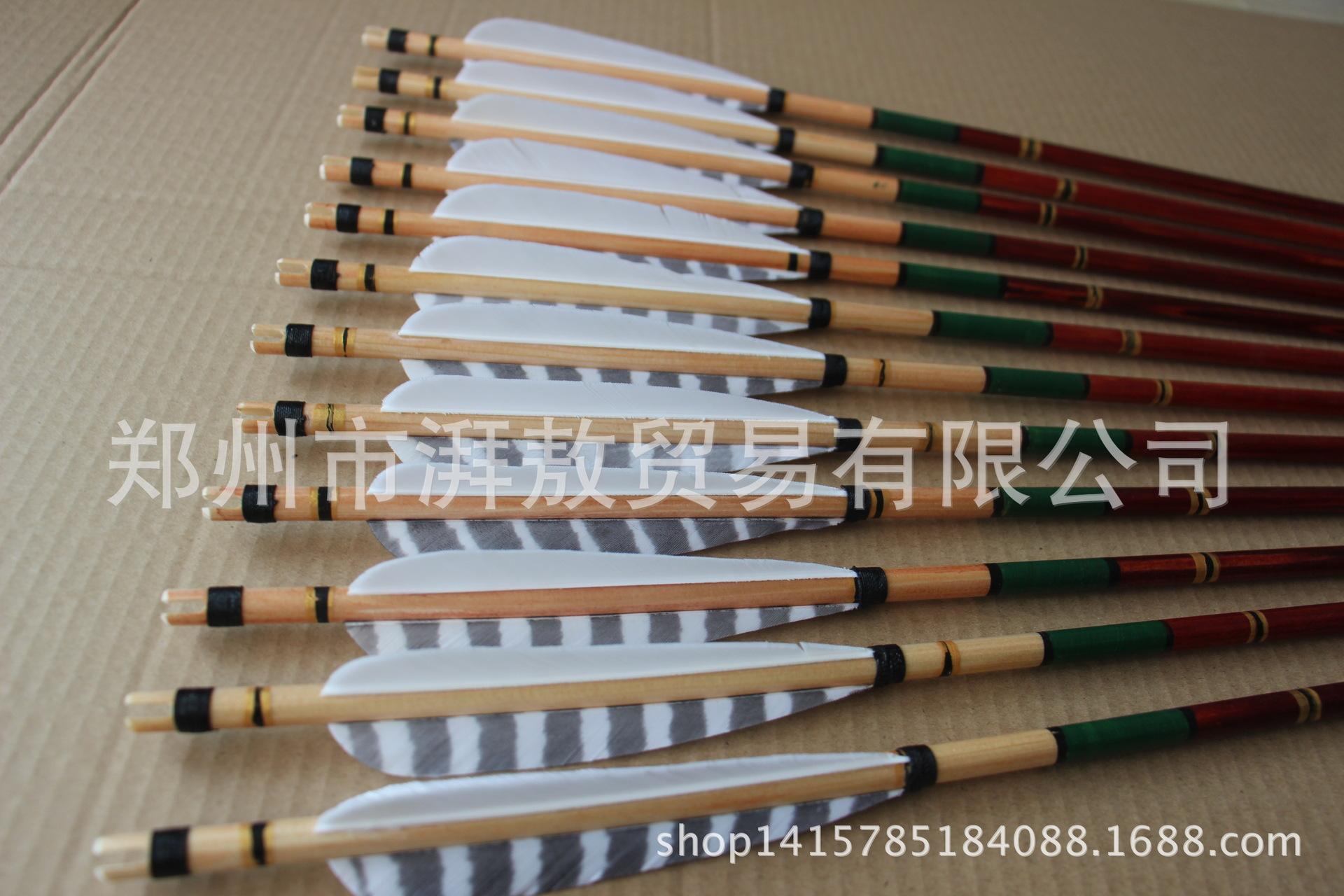 厂家直销 反曲弓通用红漆真羽斑马纹木箭
