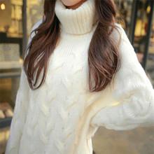 冬季新品2015韩版女装百搭高领针织衫中长款加厚毛衣女冬装外套
