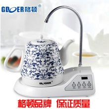 Gdoer/格顿 HY-2998自动抽水壶 陶瓷电热水壶 烧水壶 单壶