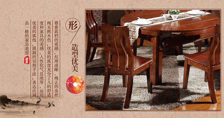 内外家具实木方形圆形可变形可折叠胡桃木色餐台餐桌001