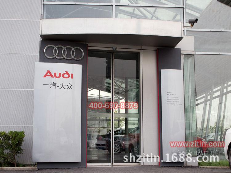 上海奥迪汽车4S店自动门