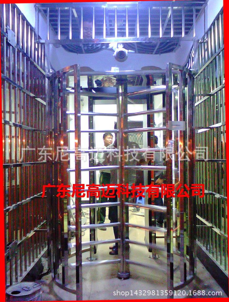 雁北监狱2