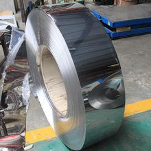 厂家直销不锈钢带 特硬301不锈钢带 精密304不锈钢带 430BA不锈铁