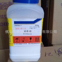 现货供应:葡萄糖 AR500g 魏玛牌 (上海郡马科技有限公