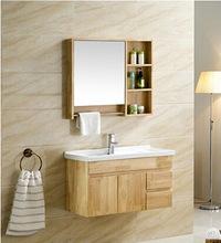 欧式橡木吊挂浴室柜实木柜卫生间陶瓷洗手脸盆漱台上盆镜子柜定制