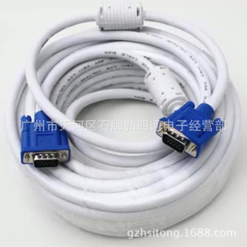 厂家直销 15米VGA线 3+4 双磁环 投影显示器线  电脑连接线