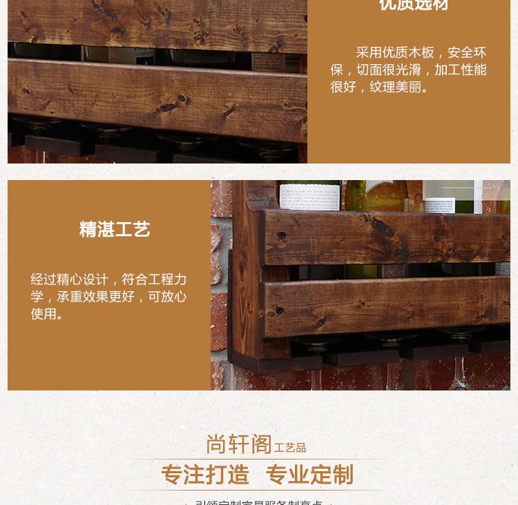 尚轩阁工艺品内页14_08