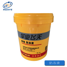 管道泵D8B-832662