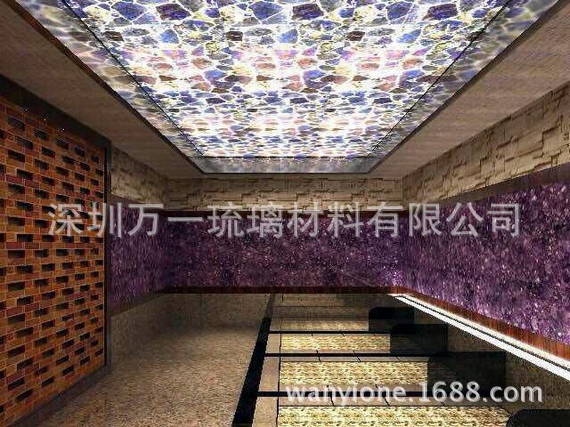 紫水晶装饰墙