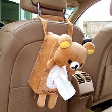 轻松熊卡通车用纸巾盒 创意椅背袋车载抽纸盒 挂式抽纸盒