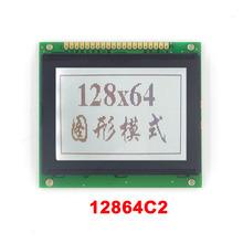 12864圖形點陣LCMLCD適合在太陽光使用單色黑白液晶顯示模塊并口