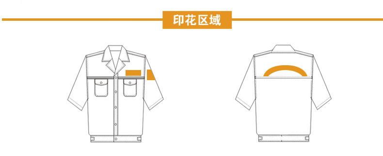 夏季短袖工装印花如有特殊需求请咨询客服