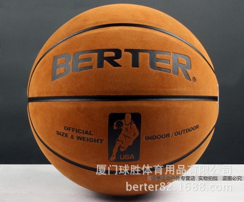 正品仿伪 博而特\BERTER 6095精细翻毛牛皮 篮球 7号 高弹