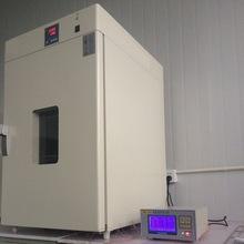 热销225L实验室品质电热鼓风干燥箱喷塑电脑白外壳热风循环