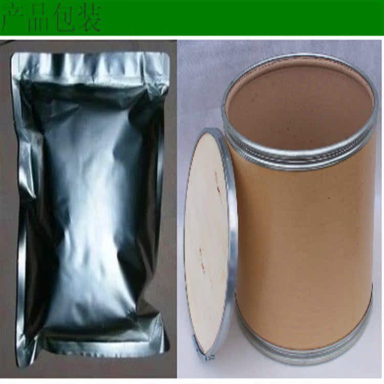 菟丝子提取物20:1 滋补肝肾 安胎明目 治白癜风 头发护理原料