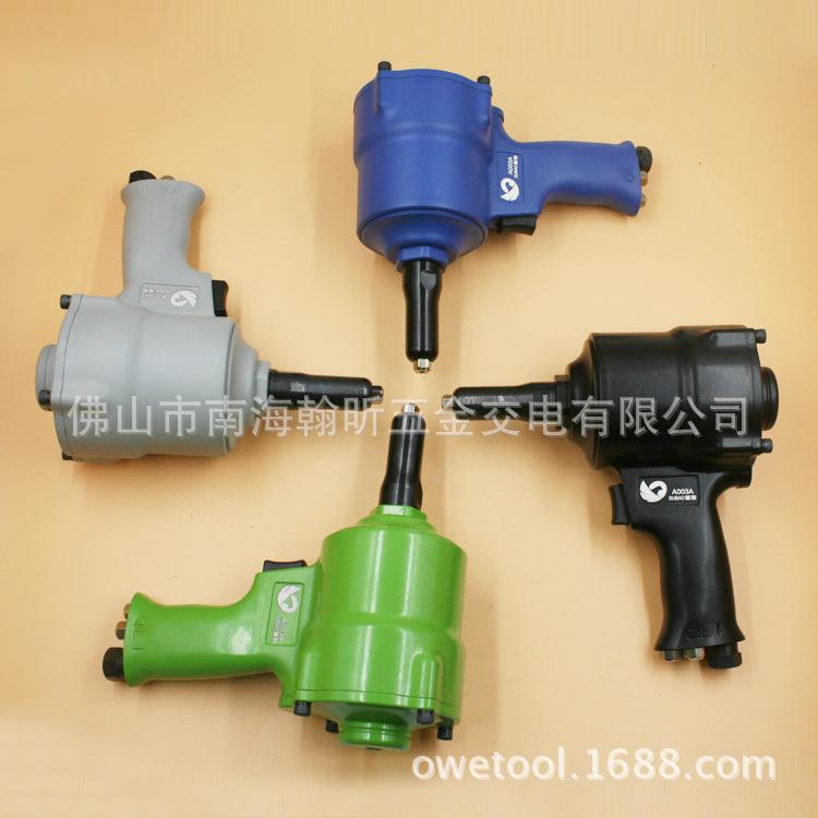 台湾皇冠HG-A003A气动枪式拉钉枪拉 钉 铆钉枪铆钉钳2-4.8m