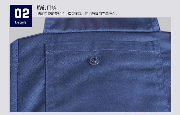 冬季劳保工作服产品胸前口袋细节 (2)