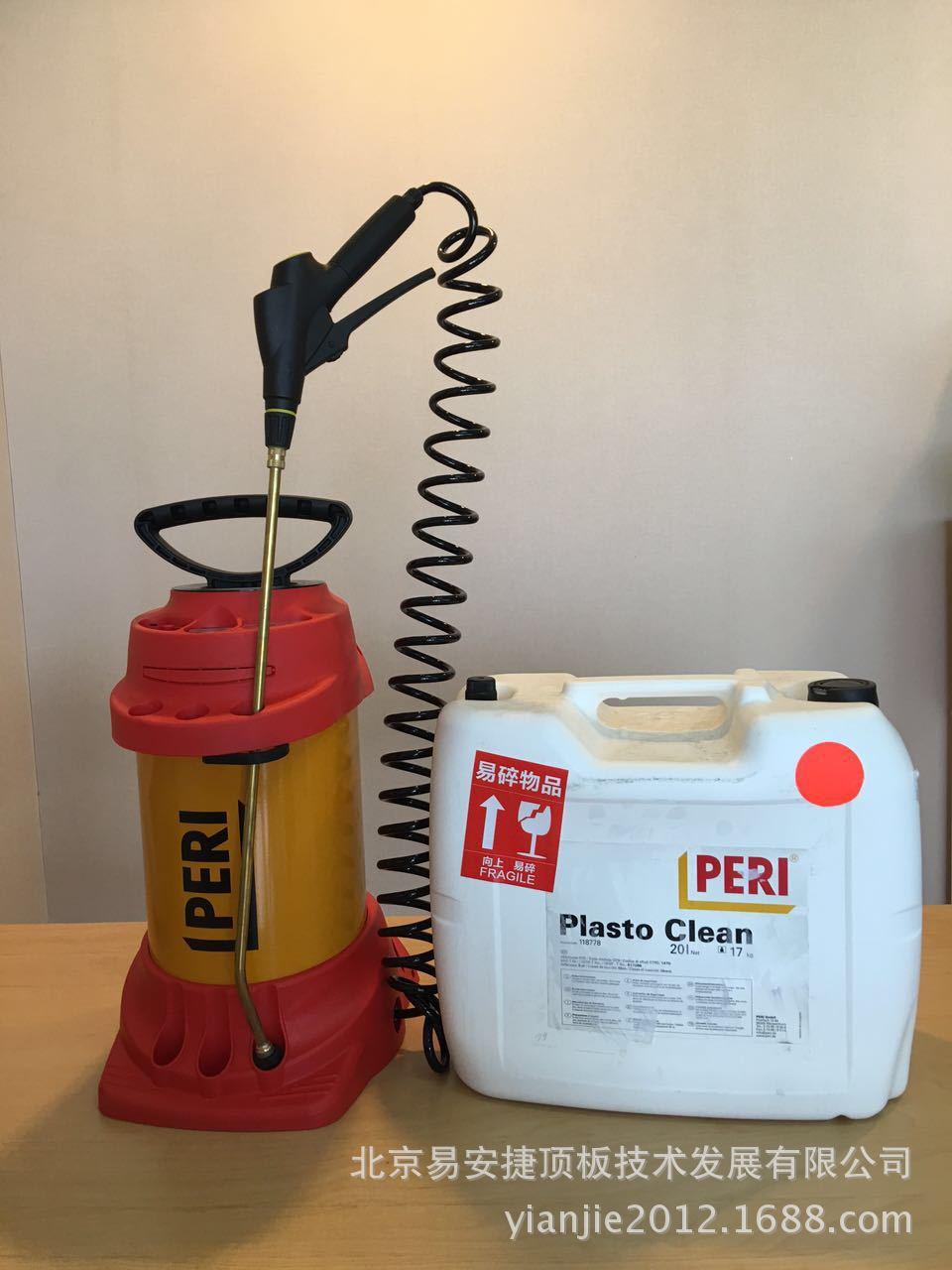 混凝土脱模剂/1L喷涂50-90平米/德国原装进口PERI派利脱模剂