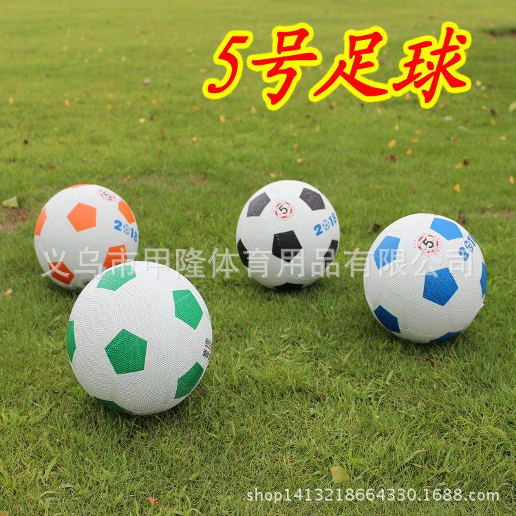 供应标准5号橡胶足球 青少年儿童比赛训练 颗粒面经典黑白足球