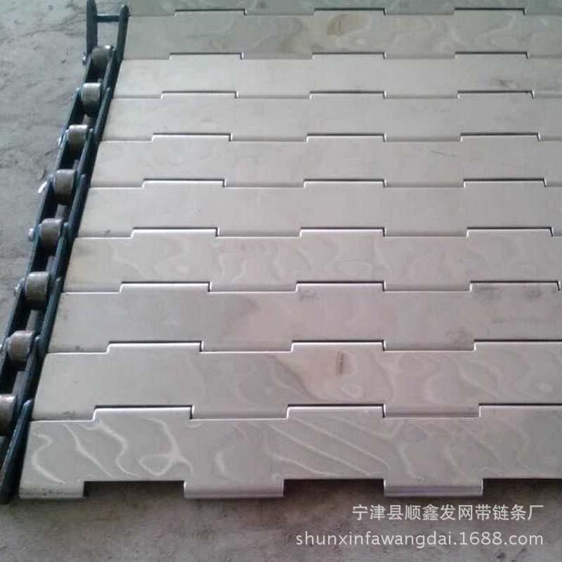 順鑫發廠家加工定做 304不銹鋼鏈板 傳送帶烘干鏈板輸送機201鏈板