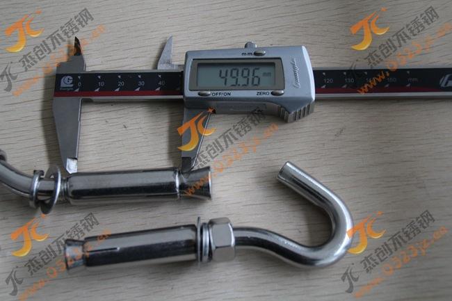 M12不锈钢膨胀钩 304膨胀挂钩