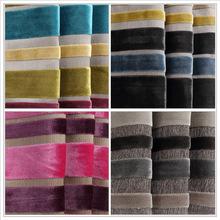 高档抱枕割绒沙发布料 彩色条子沙发垫沙发套车套绒布面料