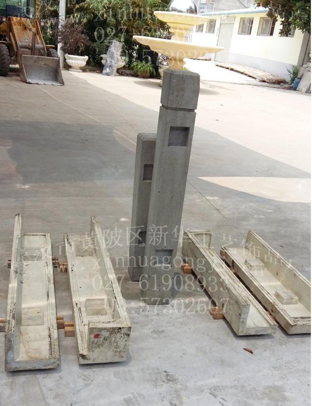 专业仿木护栏厂家 仿石护栏模具 混凝土围栏