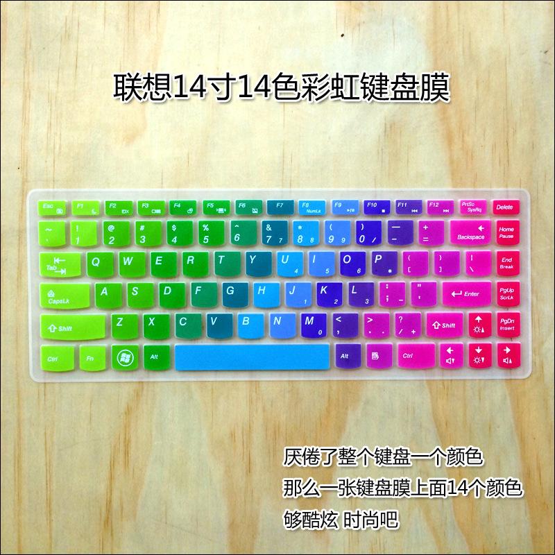 联想14寸笔记本电脑彩色键盘膜g40