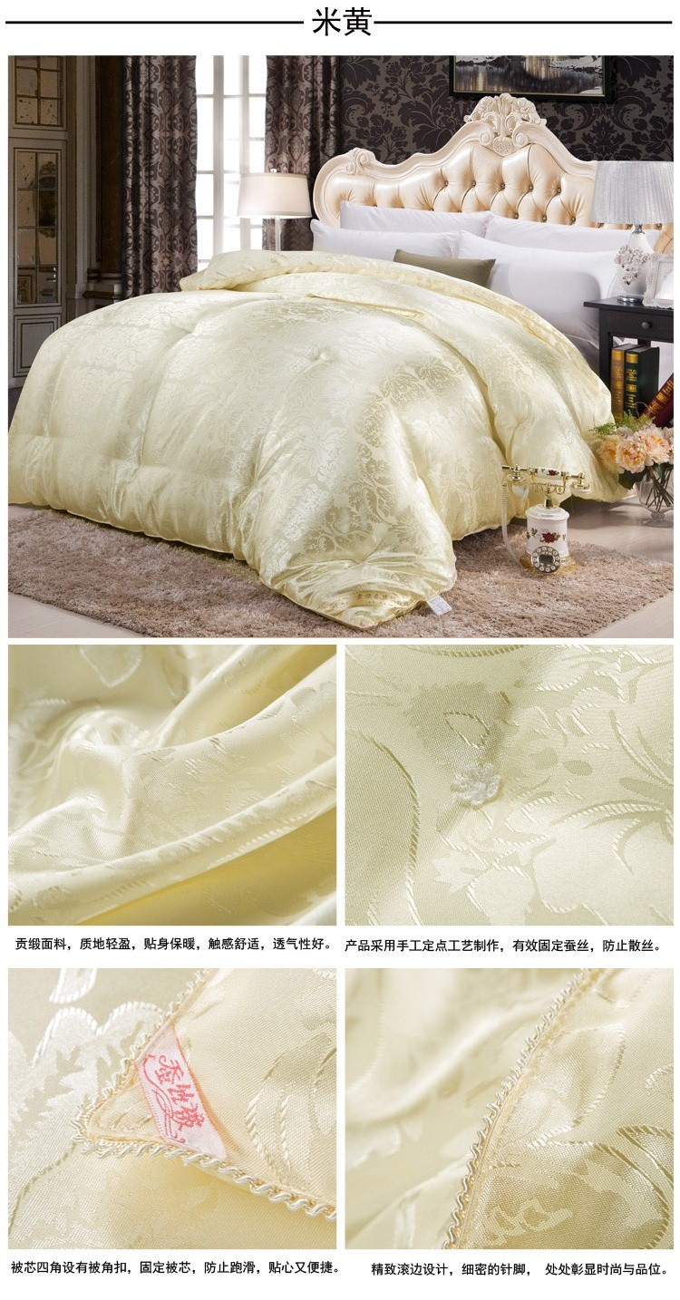 Silk fabric full size comforter mulberry silk