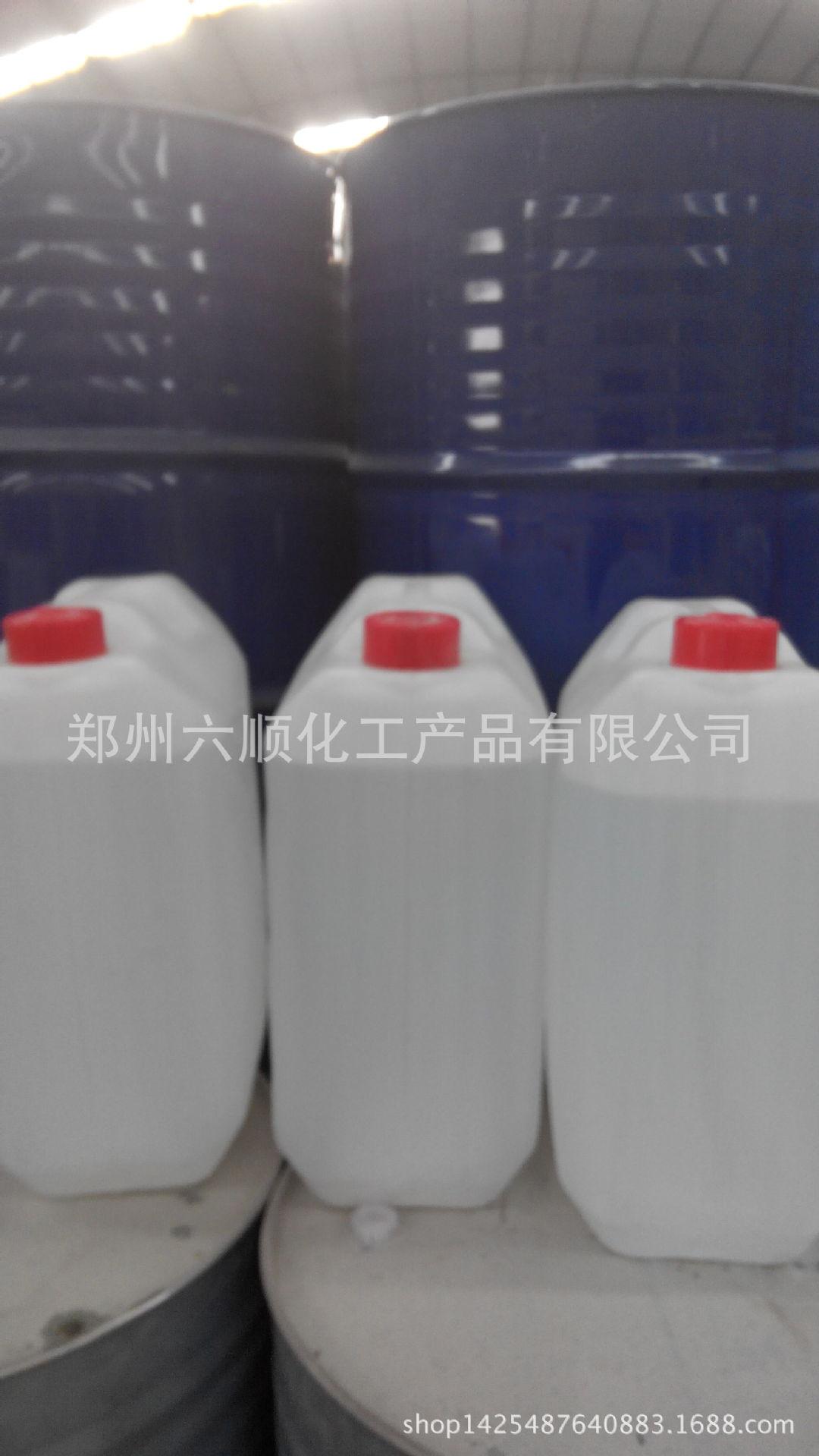 厂家直销硅油 耐高温硅油 201甲基硅油 二甲基硅油保证质量