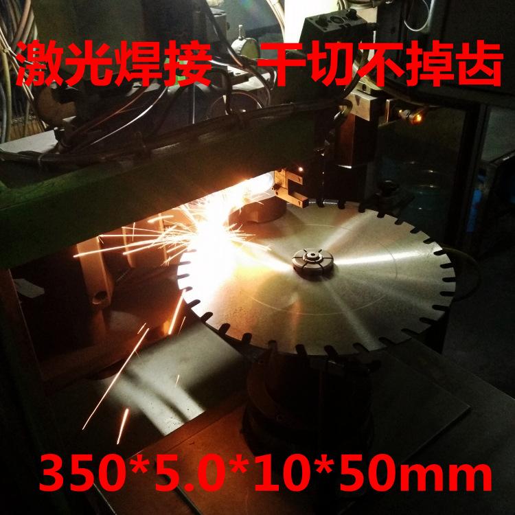 350清缝片-2