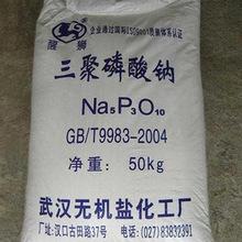 批发零售 出厂价热销产品 优质食品级 三聚磷酸钠